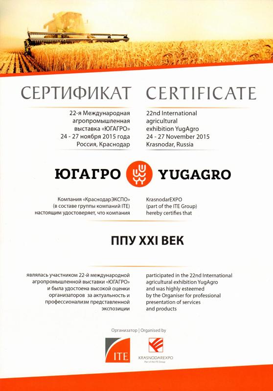 Сертификация в телемедецине битрикс сертификация административный раздел это