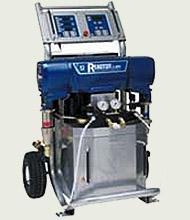 оборудование для нанесения теплоизоляции