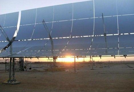 Солнечная термическая электростанция