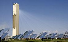 солнечная установка